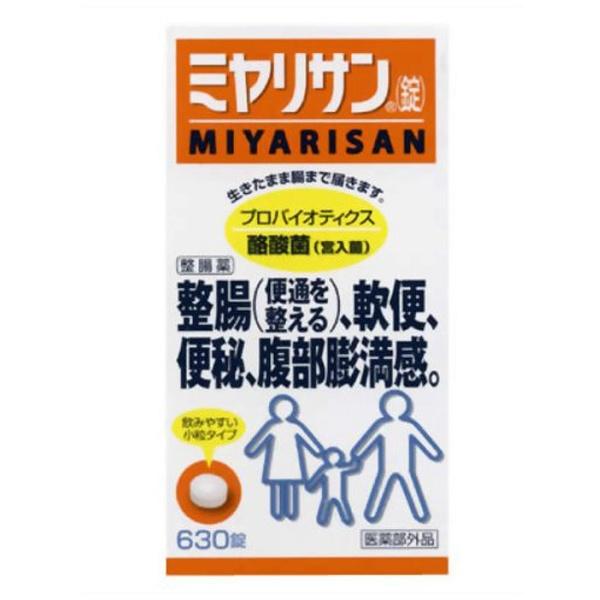 ミヤリサン製薬 ミヤリサン錠 630錠入