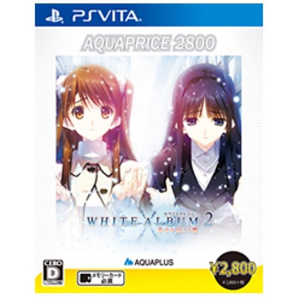 WHITE ALBUM2 - 幸せの向こう側 - [AQUAPRICE2800] [PS Vita]