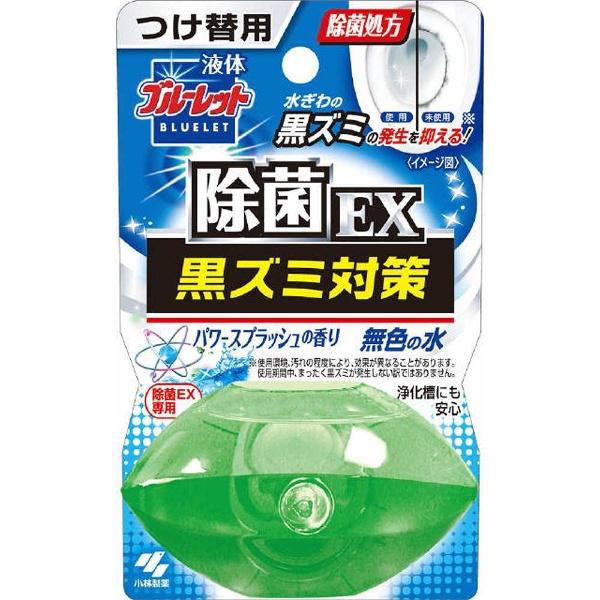 液体ブルーレットおくだけ 除菌EX 黒ズミ対策 パワースプラッシュの香り つけ替用 70ml