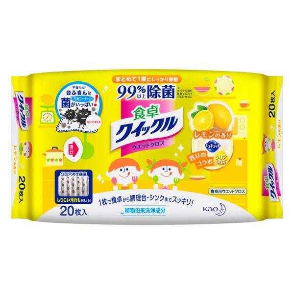 食卓クイックル ウエットクロス レモンの香り 20枚入