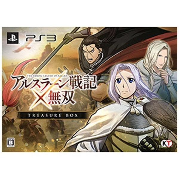 アルスラーン戦記×無双 TREASURE BOX [PS3]