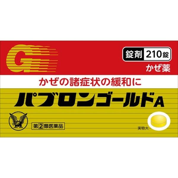 大正製薬 パブロンゴールドA錠 210錠