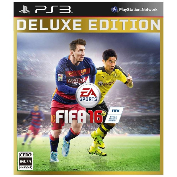 FIFA16 DELUXE EDITION [PS3]