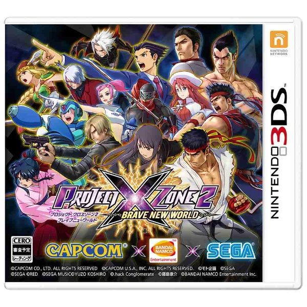 PROJECT X ZONE 2:BRAVE NEW WORLD [通常版]