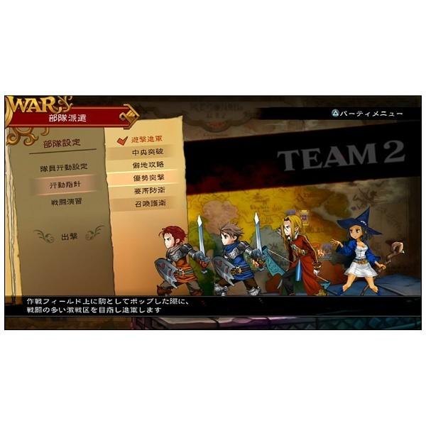 グランキングダム【PS4ゲームソフト】