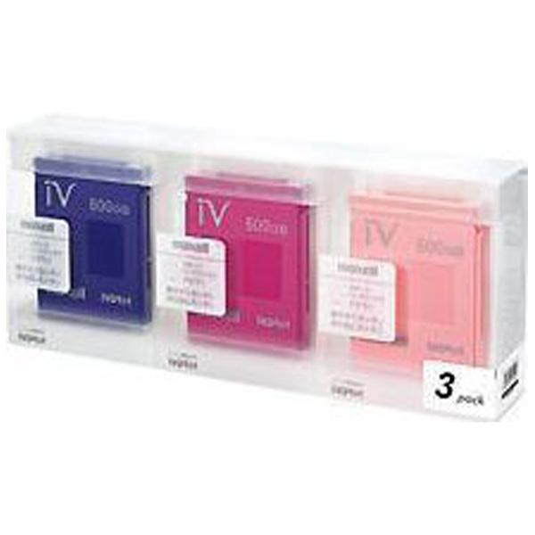 【クリックでお店のこの商品のページへ】【iVDR-S】カセットハードディスク アイヴィ(iV) 「カラーシリーズ」 (カラーミックス) 500GB (3個) M-VDRS500G.E.MX3P