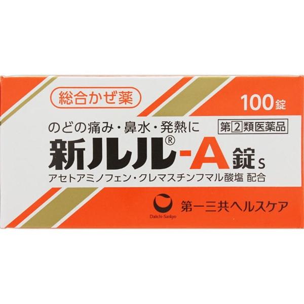 新ルル-A錠s 100錠