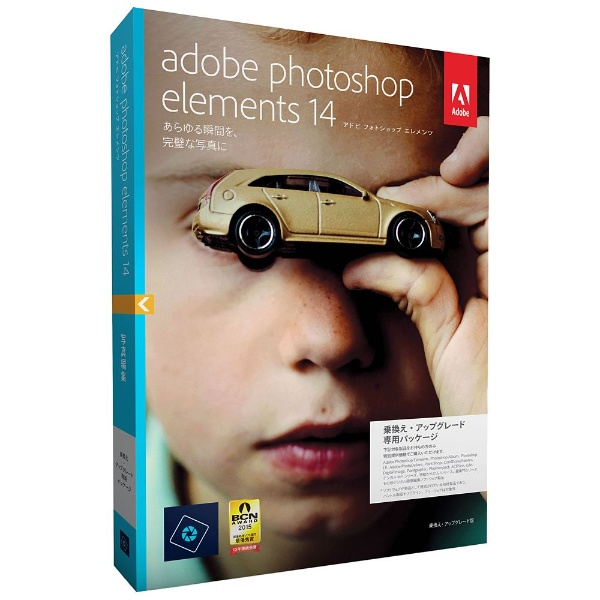 Adobe Photoshop Elements 14 �抷���E�A�b�v�O���[�h��