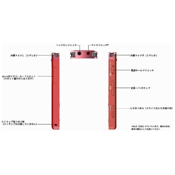 【ワイドFM対応】リニアPCMレコーダー【4GB】(ピンク)ICD-UX560FPCビックカメラ - ソニー 【ワイドFM対応】リニアPCMレコーダー【4GB】(ピンク)ICD-UX560FPC - 웹