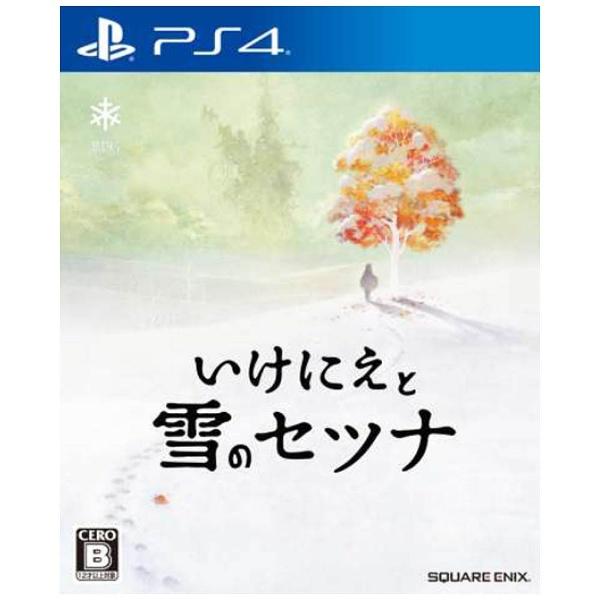 �����ɂ��Ɛ�̃Z�c�i [PS4] ���i�摜