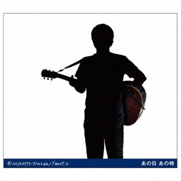 Amazon | あの日あの時 | 小田和正 | J-POP | 音楽