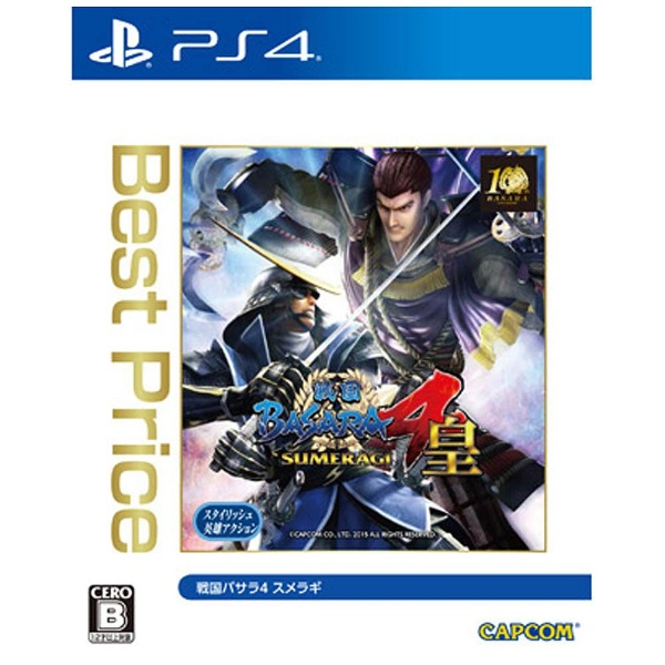 戦国BASARA4 皇 [Best Price] [PS4]