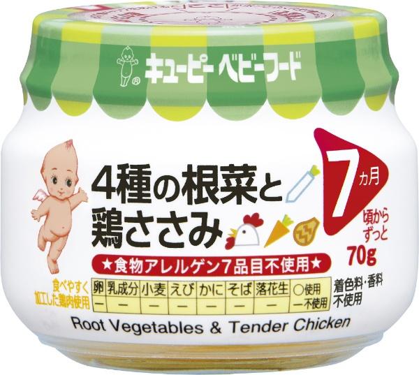素材のおいしさ 4種の根菜と鶏ささみ 70g