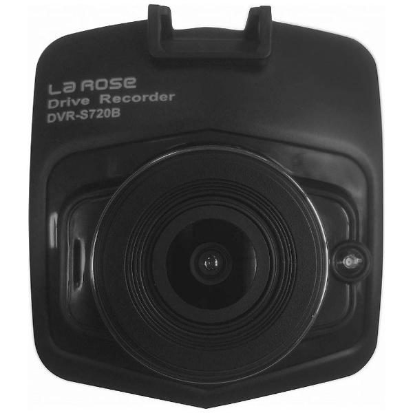 LaRose DVR-S720B [ブラック]