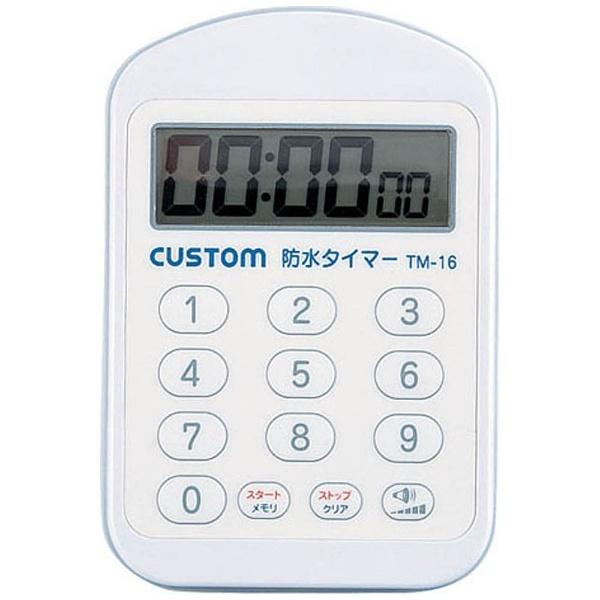 防水タイマー 100時間計 TM-16