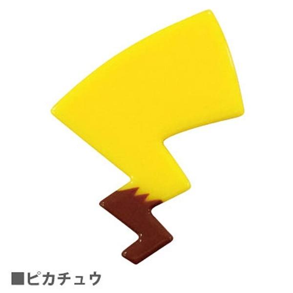 ビックカメラ グルマンディーズ 〔3dステッカー〕 ポケットモンスター ピカチュウ 尻尾 Poke 554a