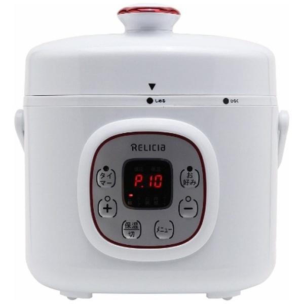 電気圧力鍋 (2L) RLC-PC02RF ホワイト
