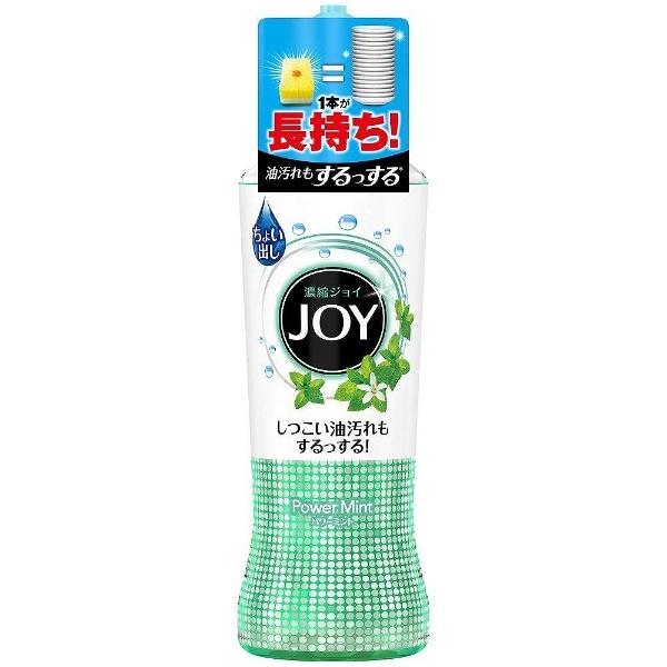 P&G ジョイ コンパクト パワーミント 本体 190ml