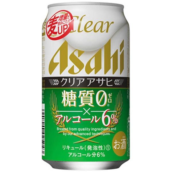 クリアアサヒ 糖質0 350ml ×24缶