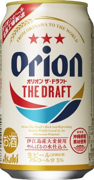 BIC SHUHAN (Alcoholic Beverage) | Asahi (Asahi) Orion Draft (350ml ...