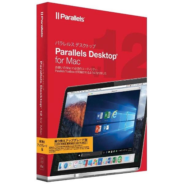 Parallels Parallels Desktop 12 for Mac 乗り換え版