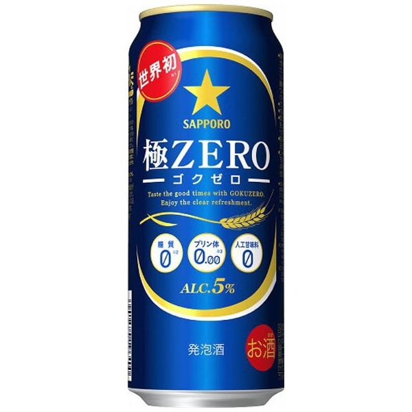 BIC SHUHAN (Alcoholic Beverage) | Sapporo Goku Zero (500ml/24 book ...