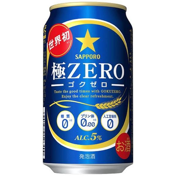 BIC SHUHAN (Alcoholic Beverage) | Sapporo Goku Zero (350ml/24 book ...