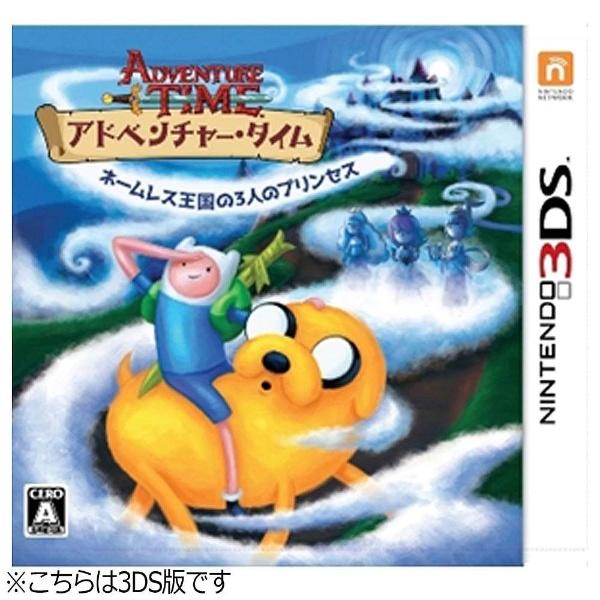 アドベンチャー・タイム ネームレス王国の3人のプリンセス [3DS]