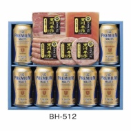 The Premium Malt's ton den farm ham set [beer gift]