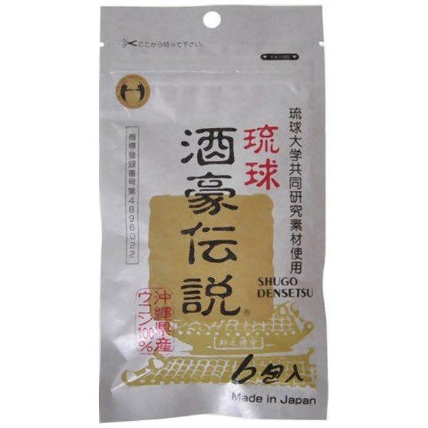 琉球酒豪伝説 1.5g 6包