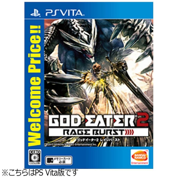 GOD EATER 2 RAGE BURST [Welcome Price!!] [PS Vita]