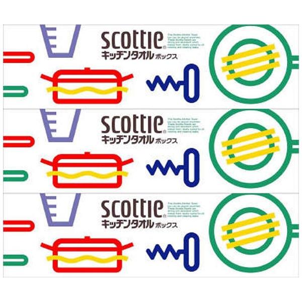 日本製紙クレシア スコッティ キッチンタオルボックス 150枚(75組)×3箱