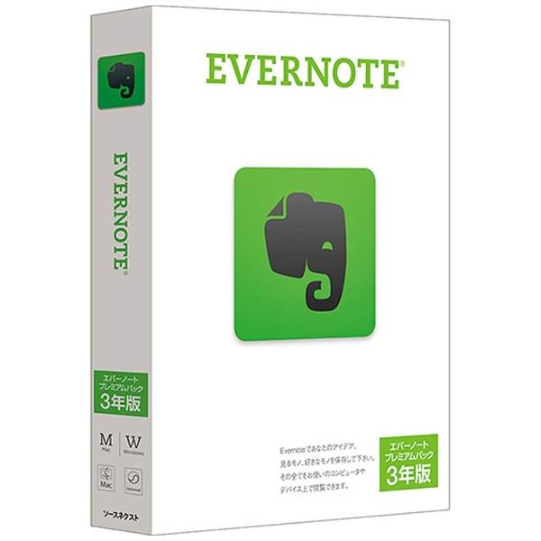 Evernote Corporation EVERNOTE プレミアムパック 3年版 2016