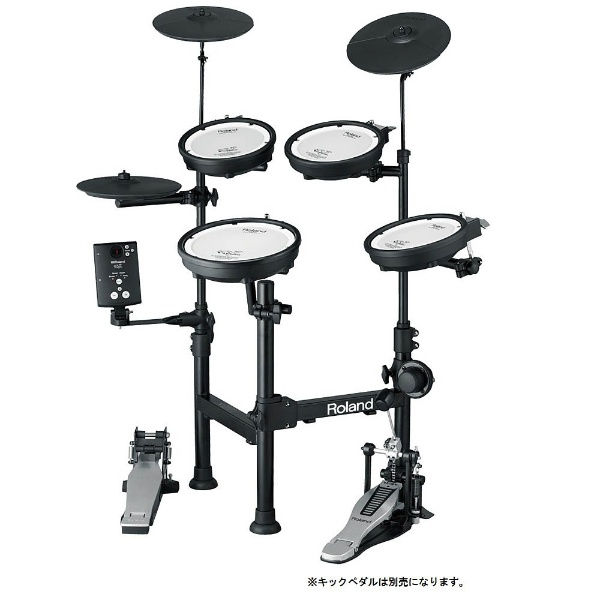 V-Drums Portable TD-1KPX-S