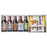 Gold killer whale beer gift set KS-TFA [beer gift]