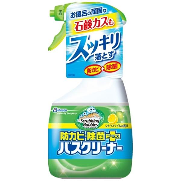 スクラビングバブル 防カビ・除菌プラス バスクリーナー シトラスライムの香り 本体 400ml