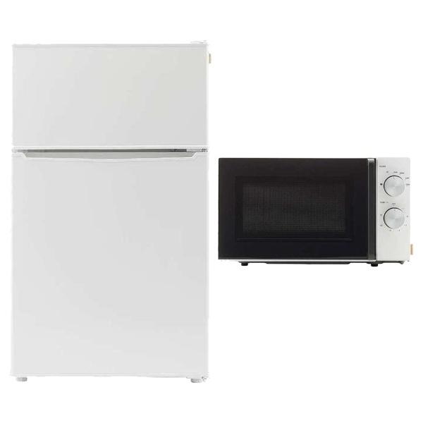 《基本設置料金セット》 2017年amadana冷蔵庫・レンジセットA(レンジ50Hz[東日本専用]) 【2ドア冷蔵庫(86L)+50Hz電子レンジ(17L)】