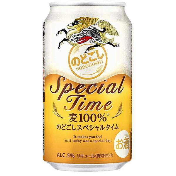 BIC SHUHAN (Alcoholic Beverage) | Kirin Nodogoshi special time ...