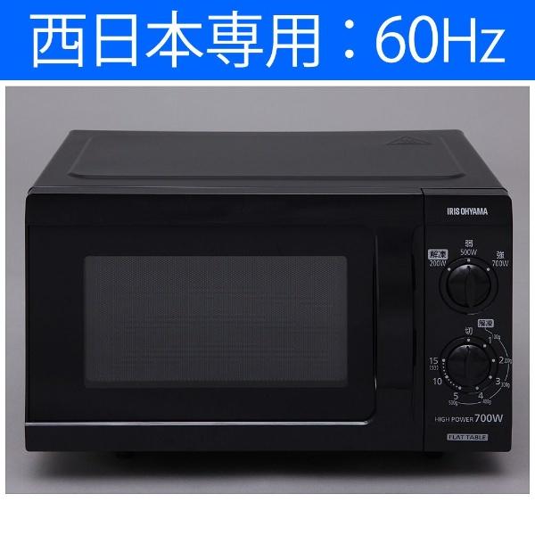 IMB-F183-6 [60Hz専用(西日本)]