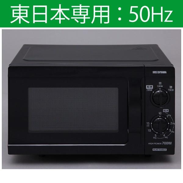 IMB-F183-5 [50Hz専用(東日本)]