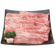 P6847-31 [Premium gift] for Morita shop domestic production black color Japanese beef sukiyaki