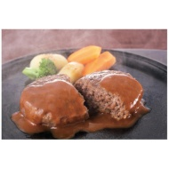 Motomachi, Godo steakhouse relationship Kobe beef hamburger steak [Premium gift]