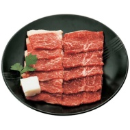 [point up object article] G6866-01 [meat gift] for Saga cow roasted meat
