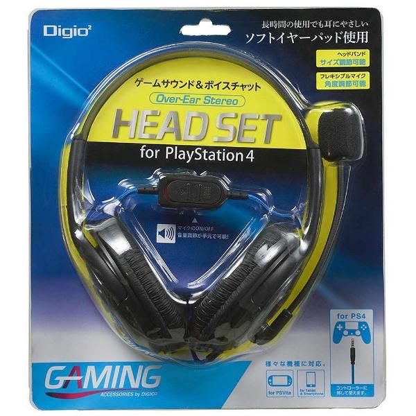 Digio2 MHM-SGM23BK