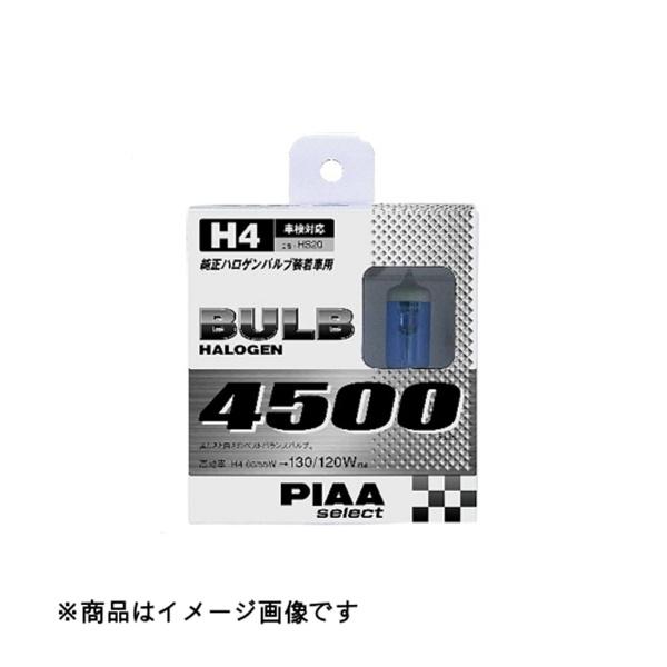 セレクト HS20 [ハロゲン 4500K H4]