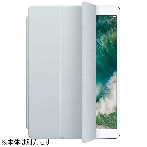 10.5インチiPad Pro用 Smart Cover
