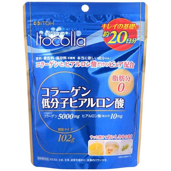 イトコラ コラーゲン低分子ヒアルロン酸 20日 102g