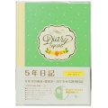 Five years continuous use diary /A5/1 D-A504-1