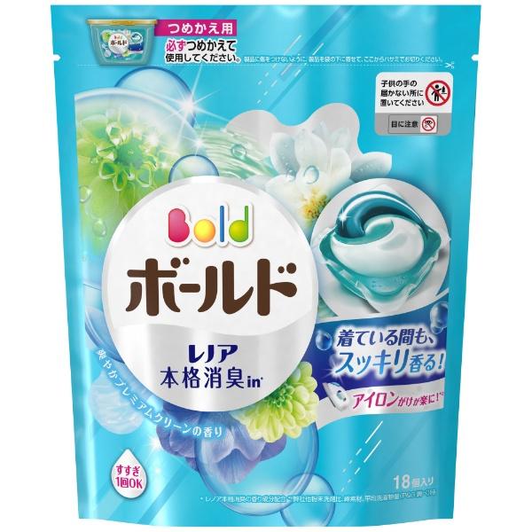 ボールド ジェルボール3D 爽やかプレミアムクリーンの香り つめかえ用 18個入り