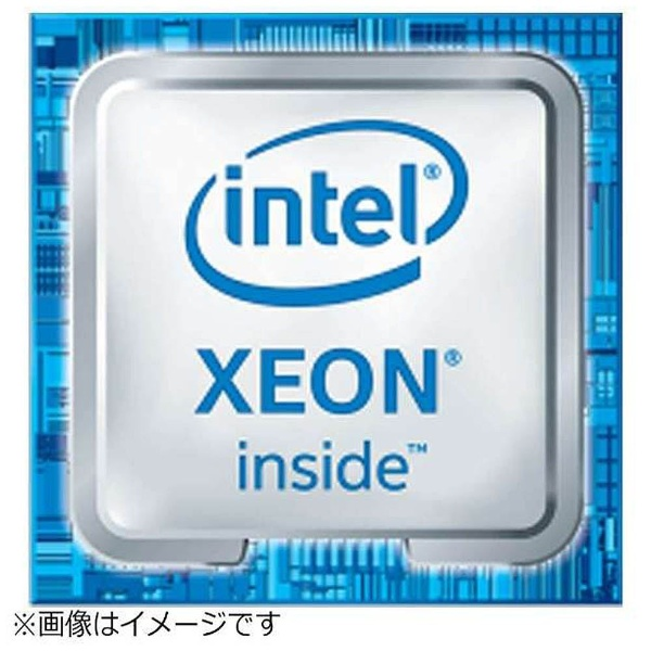Xeon E5-2640 v4 BOX